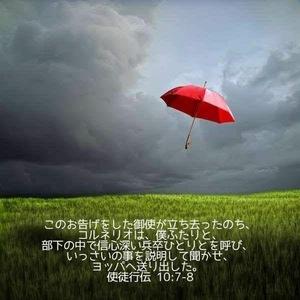 image0.jpeg
